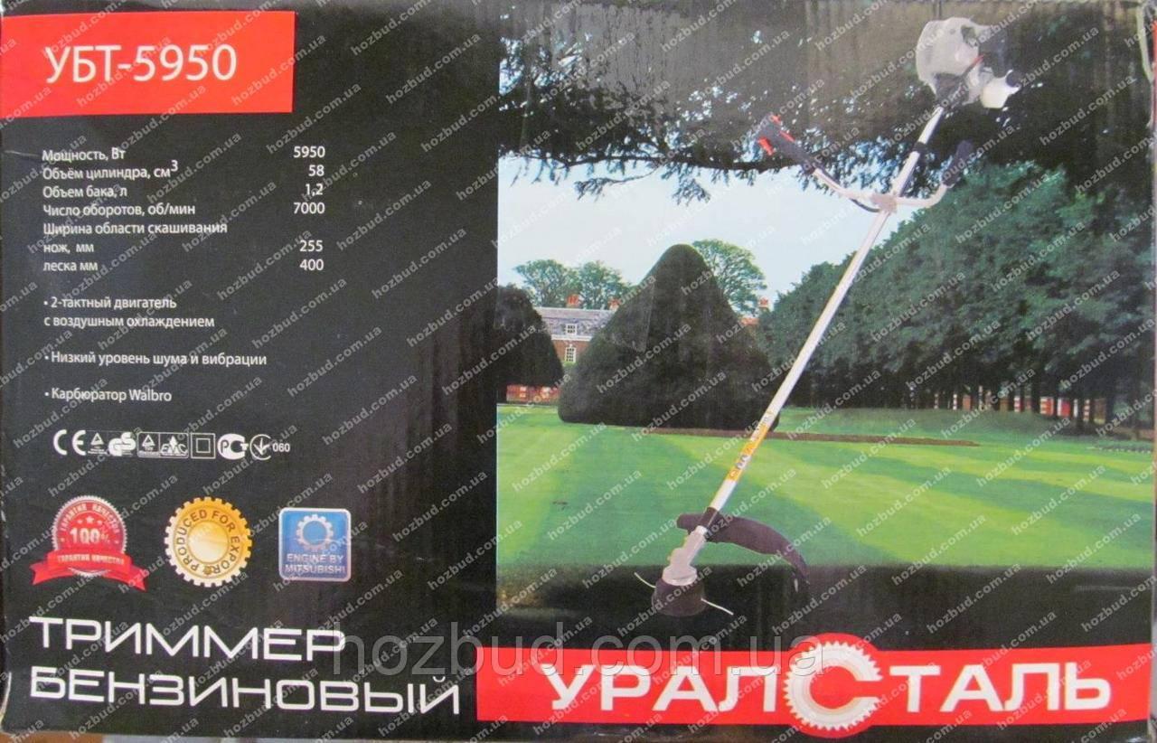 Бензокоса Уралсталь УБТ-5950