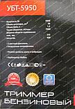 Бензокоса Уралсталь УБТ-5950, фото 2
