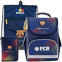Рюкзак в комплекте 3 в 1 FC Barcelona KITE