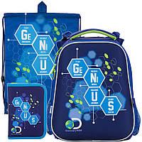 Рюкзак в комплекте 3 в 1 Discovery KITE
