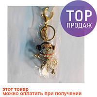 """Брелок """"Обезьянка"""" со стразами, позолоченный, 15OL0615-2 / Сувенирные брелоки"""