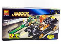 Конструктор Bela серия Super Heroes 10227 Преследование Загадочника (аналог Lego Super Heroes 76012)