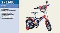 Велосипед детский 16 дюймов 171608