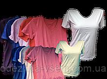 Однотонные женские футболки