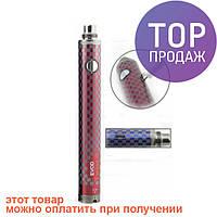Аккумулятор с изменяемым напряжением EVOD TWIST III (3) 1650мАч VV (Варивольт) EC / Курительные принадлежности