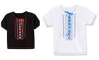 Детская футболка вышиванка на мальчика в расцветках, 98-146