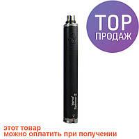 Аккумулятор для электронной сигареты Vision Spinner II 1650 mAч EC-018 Black / Курительные принадлежности