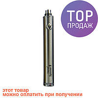 Аккумулятор для электронной сигареты Vision Spinner II 1650 mAч EC-018 Silver / Курительные принадлежности