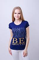 Стильная женская футболка с надписью