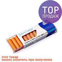 Картриджи для электронных сигарет 10 шт., E-Cigarette cartridge / Картриджи