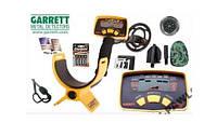 Металлоискатель/Металлодетектор GARRETT ACE 150 + инструменты в подарок