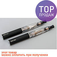 Электронная сигарета EGO-CE 4, 2 шт. (коробочный набор) / Электронное устройство