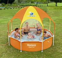 Каркасный бассейн с куполом и дождиком 244 см х 51 см