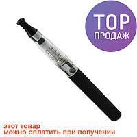 Электронная сигарета Electronic Cigarette EGO (CE4) в блистере / Электронное устройство