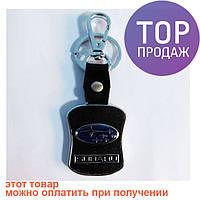 Металлический брелок для ключей Subaru / Сувенирные брелоки