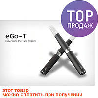 Электронные сигареты JoyeTech eGo-T 650 mAh - 2 шт. / Электронное устройство