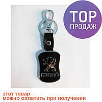 Металлический брелок для ключей Peugeot / Сувенирные брелоки