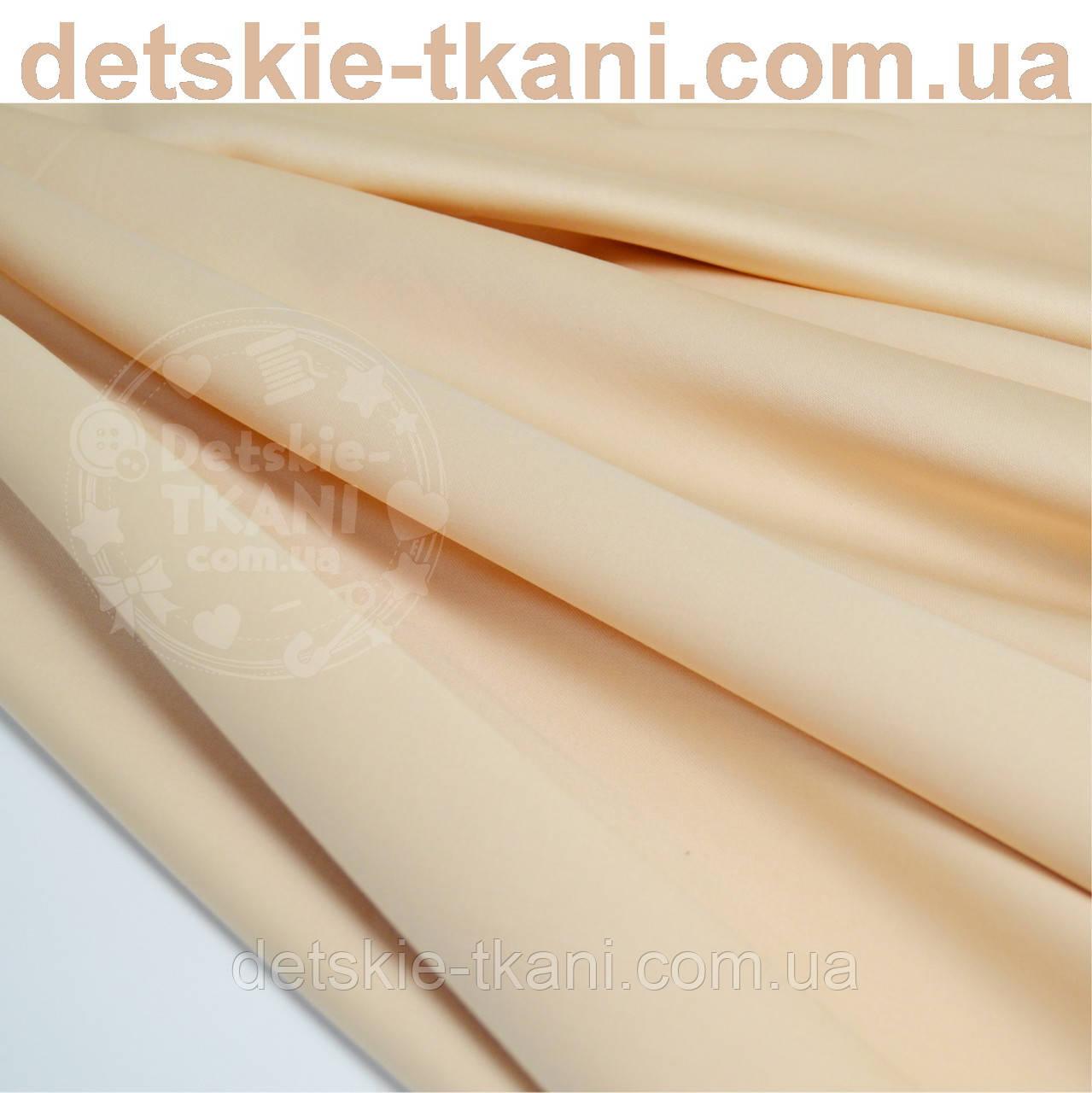 Сатин светло-бежевого цвета, ширина 240 см (№790с)