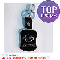 Металлический брелок для ключей Nissan / Сувенирные брелоки