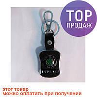 Металлический брелок для ключей Skoda / Сувенирные брелоки