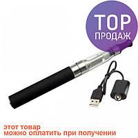 Электронная сигарета Ego CE5 + USB переходник / Электронное устройство для парильщика