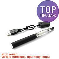 Электронная сигарета EGO (CE4) + переходник USB / Электронное устройство для парильщика