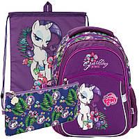 Рюкзак в комплекте 3 в 1 My Little Pony KITE