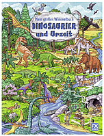 Детская книга Виммельбух Динозавры и доисторические времена, Mein großes Wimmelbuch Dinosaurier und Urzeit