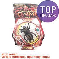 Робот-жук (насекомое) бегущий, Hexapod Battle/прикольные игрушки