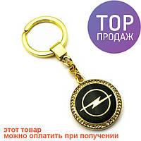 """Брелок автомобильный """"Opel"""" / Сувенирные брелоки"""