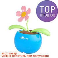 """Сувенир """"Танцующий цветок Flip-Flap"""" на солнечных батареях / оригинальная игрушка"""