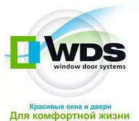 WDS металлопластиковые окна