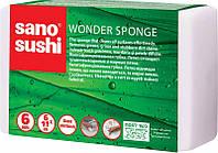 SANO Sushi Wonder Sponge Extra Губка многофункциональная 6 шт