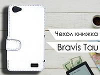 Чехол книжка для Bravis Tau