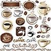 Светодиодная вывеска Кофе Cofe!Опт, фото 3