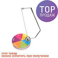 """Приниматель решений """"Маятник"""" Decision Maker (10 см) / оригинальный сувенир"""