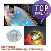 Игрушка для купания Party in the Tub / оригинальная игрушка