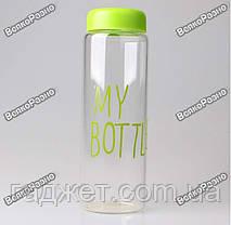 Бутылочка My Bottle в мешочке / Бутылочка My Bottle Зеленая / Бутылка, фото 3