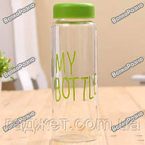 Бутылочка My Bottle в мешочке / Бутылочка My Bottle Зеленая / Бутылка, фото 2
