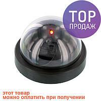 """Креативный подарок - видеокамера """"шар"""" - обманка, Fake / оригинальная игрушка"""