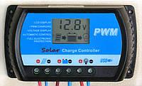 Солнечный контроллер заряда 30А с ЖК - экраном и USB выходом