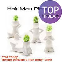 Травянчики одинарные бел. / керамический травянчик / Hair man plant / оригинальный сувенир