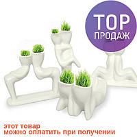Травянчики двойные бел. / керамический травянчик / hair man plant / оригинальный сувенир