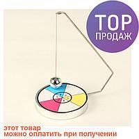"""Приниматель решений """"Маятник"""" Decision Maker (15 см) / оригинальный сувенир"""