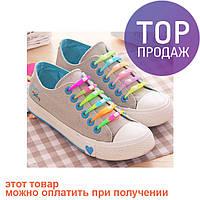 Цветные силиконовые шнурки для обуви 6 шт. / аксессуары для обуви