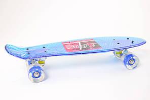 Скейт Пенни Борд (0855) Прозрачно Синий, свет в колесах