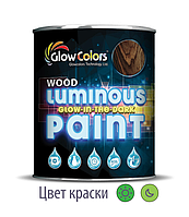 Краска для дерева светящаяся GlowColors Wood Green