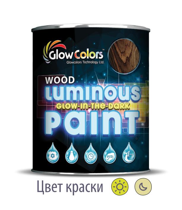 Краска для дерева светящаяся GlowColors Wood Yellow