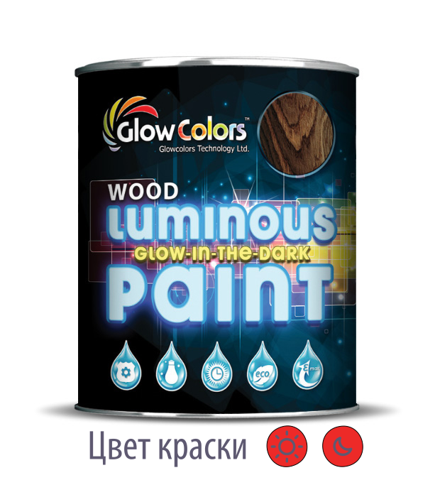 Краска для дерева светящаяся GlowColors Wood Red