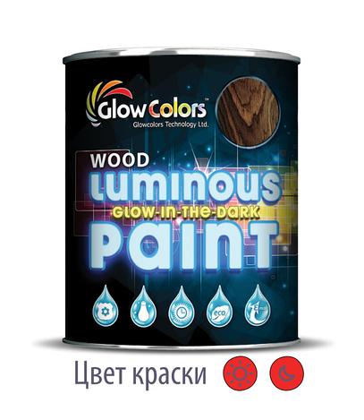 Краска для дерева светящаяся GlowColors Wood Red